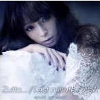 Zutto.../Last minute/Walk/浜崎あゆみ