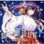 Somebody to love(ISUCAコラボ盤)(DVD付)/TWO−FORMULA
