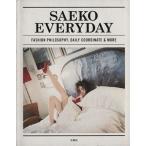 SAEKO EVERYDAY/紗栄子(著者)
