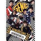 GENERATION EX(DVD付)/GENERATIONS from EXILE TRIBE