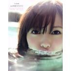 乃木坂46 白石麻衣1stフォトブック MAI STYLE 主婦の友生活シリーズ/白石麻衣(その他)