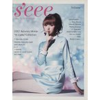 s'eee 3rd issue/鈴木えみ(編者)