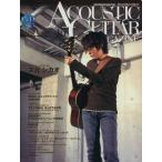アコースティック・ギター・マガジン(Vol.16) Rittor Music MOOK/芸術・芸能・エンタメ・アート(その他)