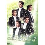 TCAスペシャル2006 ワンダフル・ドリーマーズ/宝塚歌劇団