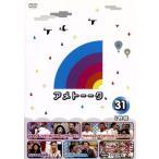 アメトーーク! DVD31/雨上がり決死隊,山崎弘
