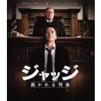 ジャッジ 裁かれる判事 ブルーレイ DVDセット Blu-ray Disc 1000563182