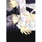 BLUE Moon,BLUE BETWEEN THE SHEETS ディアプラスC/橋本あおい(著者)