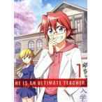 電波教師 1  完全生産限定版   Blu-ray