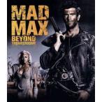 マッドマックス/サンダードーム(スペシャル・パッケージ)(Blu-ray Disc)/メル・ギブソン,ティナ・ターナー,フランク・スリング,ジョージ・ミ