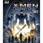 X-MEN:フューチャー&パスト 3D・2Dブルーレイセット(Blu-ray Disc)/ヒュー・ジャックマン,ジェームズ・マカヴォイ,マイケル・ファス