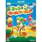 ヨッシーウールワールド/WiiU
