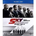 ワイルド スピード SKY MISSION ブルーレイ DVDセット  Blu-ray