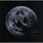 懐かしい月は新しい月 〜Coupling&Remix works〜/サカナクション