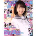 声優パラダイスR(vol.7) AKITA DXシリーズ/声優パラダイスR編集部(編者)