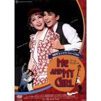 ME AND MY GIRL(2008年月組)/宝塚歌劇団月組,瀬奈じゅん,彩乃かなみ