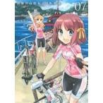 南鎌倉高校女子自転車部(07) ブレイドC/松本規之(著者)
