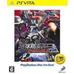 地球防衛軍3 PORTABLE PlayStationVita the Best/PSVITA