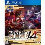 戦国無双4 コーエーテクモ the Best/PS4