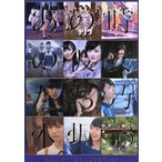 ALL MV COLLECTION〜あの時の彼女たち〜(完全生産限定版)(4Blu−ray Disc)/乃木坂46
