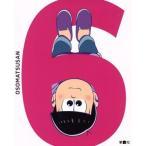 おそ松さん 第六松(初回生産限定版)(Blu−ray Disc)/浅野直之(キャラクターデザイン),櫻井孝宏(おそ松),中村悠一(カラ松),神谷浩史(チ