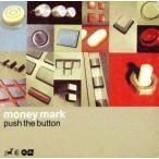 【輸入盤】Push the Button/マニー・マーク