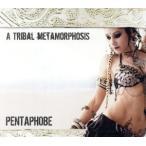 【輸入盤】Tribal Metamorphosis (Dig)/Pentaphobe