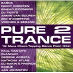 【輸入盤】Pure Trance 2/(オムニバス),Sasha(アーティスト),Gouryella(アーティスト),GreenCourt(アーティスト