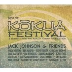 【輸入盤】Jack Johnson & Friends/ジャック・ジョンソン