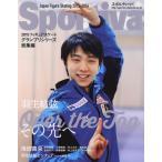 Sportiva 羽生結弦 Over the Top その先へ 2015フィギュアスケート グランプリシリーズ総集編 集英社ムック/旅行・レジャー・スポ