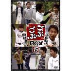 ごぶごぶ BOX15 浜田雅功セレクション15 田