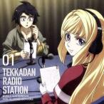 ガンダムシリーズ:ラジオCD「鉄華団放送局」Vol.1/河西健吾/寺崎裕香