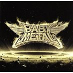 METAL RESISTANCE(EU盤)/BABYMETAL