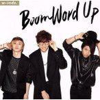 Boom Word Up(通常盤)/w−inds.