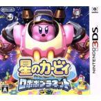 星のカービィ ロボボプラネット/ニンテンドー3DS