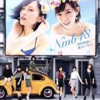 僕はいない(Type−A)(DVD付)/NMB48