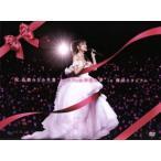 """祝 高橋みなみ卒業""""148.5cmの見た夢""""in 横浜スタジアム/AKB48"""