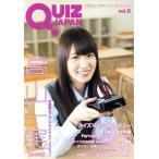 QUIZ JAPAN(vol.6) 古今東西のクイズを網羅するクイズカルチャーブック-高山一実(乃木坂46)/クイズマジックアカデミー/セブンデイズウォー