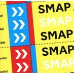 SMAP AID/SMAP