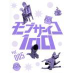 モブサイコ100 vol.005(初回仕様版)(Blu−ray Disc)/ONE(原作),伊藤節生(影山茂夫、モブ),櫻井孝宏(霊幻新隆),大塚明夫(