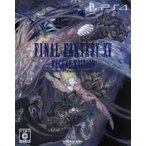 ファイナルファンタジーXV デラックスエディション/PS4