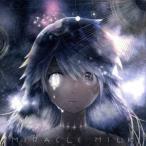 Miracle Milk(限定プレミアムパッケージ盤)/Mili
