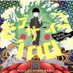 モブサイコ100 Original Soundtrack/川井憲次(音楽)