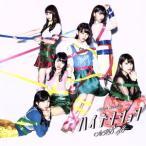 ハイテンション(Type E)(通常盤)(DVD付)/AKB48