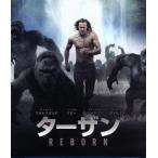 ターザン:REBORN ブルーレイ&DVDセット(Blu-ray Disc)/アレキサンダー・スカルスガルド,マーゴット・ロビー,サミュエル・L.ジャク