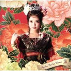 ライチレッドの運命(木月沙織ver.)(初回限定盤)/放課後プリンセス