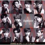 CHANGE my LIFE/どこまでも続く道を...(初回限定盤)(DVD付)/Apeace