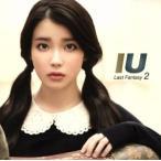 【輸入盤】Last Fantasy/IU