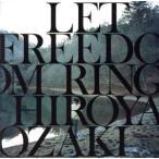 LET FREEDOM RING/尾崎裕哉