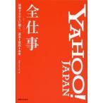 Bookoffonline 0018814881