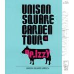 UNISON SQUARE GARDEN TOUR 2016 Dr.Izzy at Yokosuka Arts Theatre 2016.11.21(